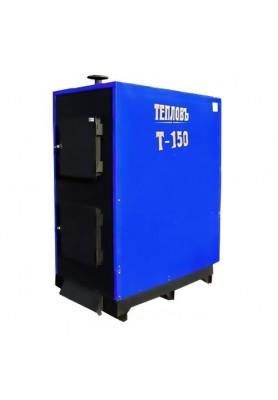 Промышленный котёл Теплов Т-150