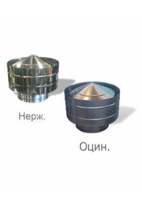 Дымоход сэндвич Дефлектор (нерж/нерж)