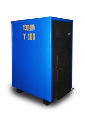 Промышленный котёл Теплов Т-100