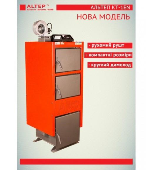 Альтеп КТ 1 ЕН 15 кВт котел длительного горения